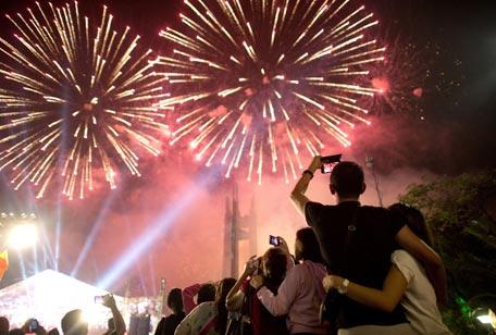 New Year Philippines